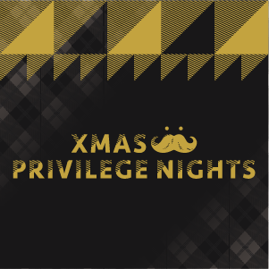 Christmas Privilege Nights 2016