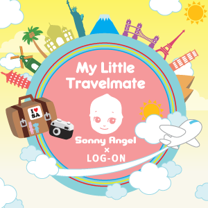 Sonny Angel - My Little Travelmate
