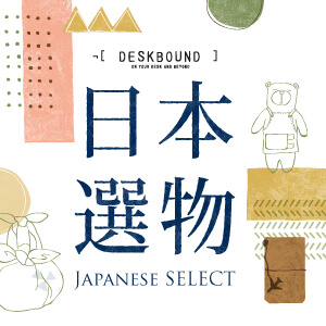 ¬[ DESKBOUND ] on your desk & beyond 〈日本選物〉