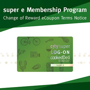Change of super e Reward eCoupon Terms Notice