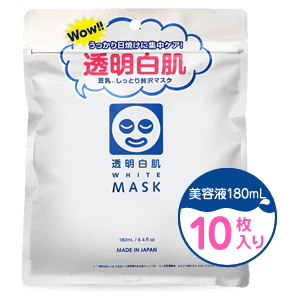 Ishizawa White Face Mask