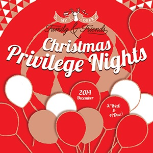 Christmas Privilege Nights 2014