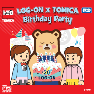 LOG-ON X TOMICA Birthday Party