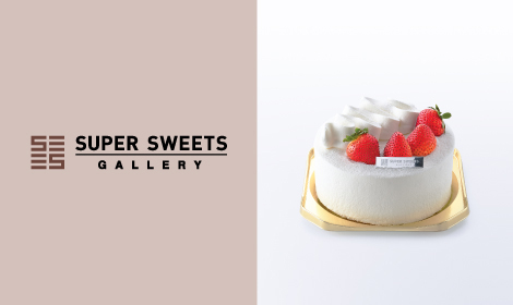 New Sweet Sensations by Japanese Celebrity Pâtissier