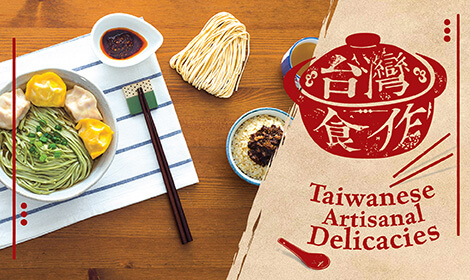 Taiwanese Artisanal Delicacies
