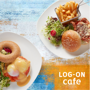 LOG-ON Café Gourmet Trend-setter