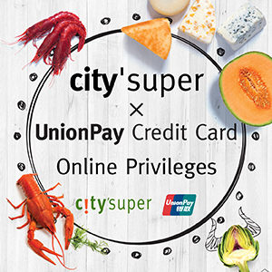 UnionPay Exclusive Offer