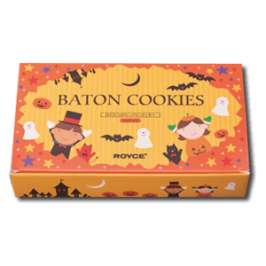 Halloween Baton Cookies - Coconut