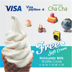 Visa payWave Exclusive Offer