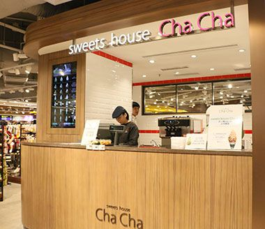 Image result for sweets house cha cha festival walk