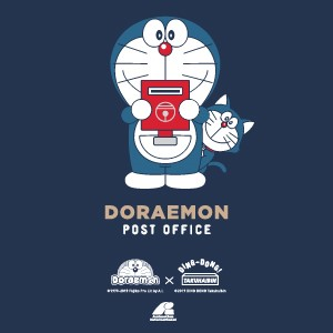 Doraemon Post Office