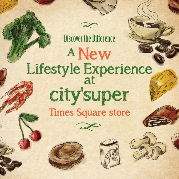 A New Lifestyle Experience at <b>city'</b>super Times Square store