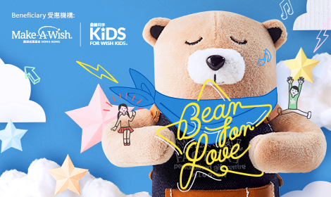 Bear for Love Charity Programme