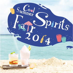 Cool Summer Spirits Fair 2014