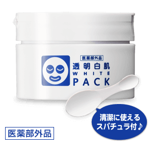 Ishizawa Medicated White Pack