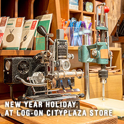 New Year Holiday at LOG-ON Cityplaza Store