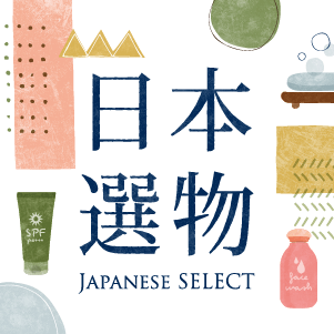 Japanese SELECT