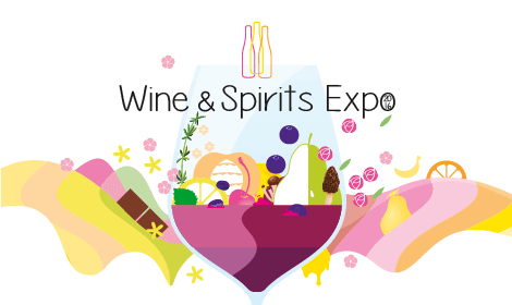 Wine & Spirits Expo 2016