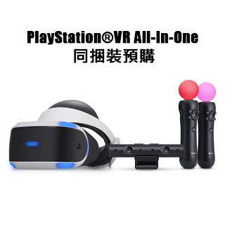 PlayStation®VR All–In-One同捆裝
